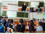 b_152_115_16777215_00_images_for_articles_01_2014_ecol-urok-sch-1.jpeg