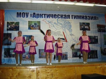 Концерт в Арктической гимназии