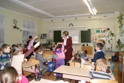 Кинолекторий в Арктической гимназии