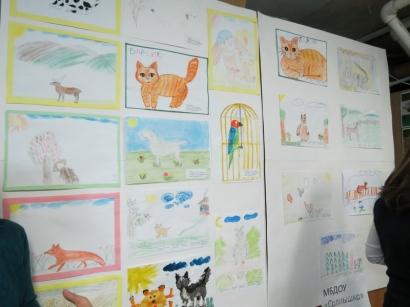 Конкурс детского творчества «Зверьё моё»_12