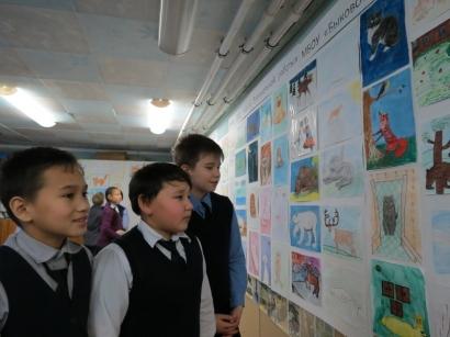 Конкурс детского творчества «Зверьё моё»_28