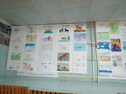 Конкурс детского творчества «Зверьё моё»_33