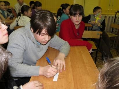 Экологическая игра_17