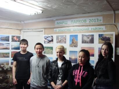 Учащиеся ТСОШ №1 на экскурсии_1