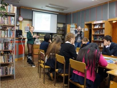 Всероссийский день заповедников - 2015_2