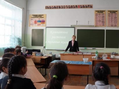 Экологический урок в ТСОШ №1_1
