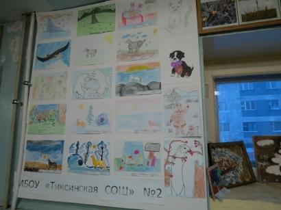 Конкурс детского творчества «Зверьё моё»_22