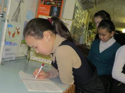 Конкурс детского творчества «Зверьё моё»_27