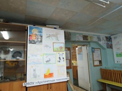 Конкурс детского творчества «Зверьё моё»_31